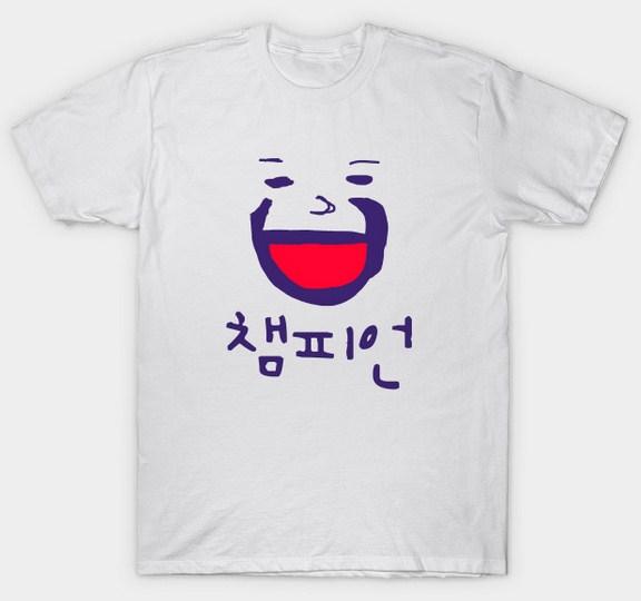 Korean Champion T-Shirt